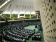 Iranian MPs reject proposal to bar military commanders from presidency