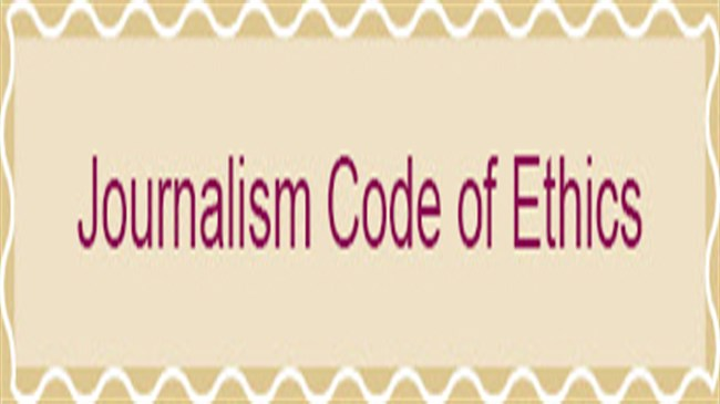 Journalism Code of Ethics