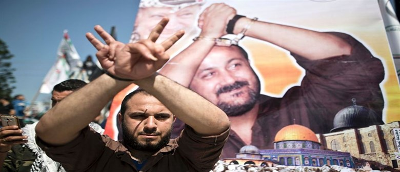 Palestinian prisoners end mass hunger strike