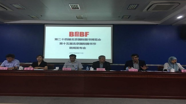 Iran to attend BIBF with 80-member team