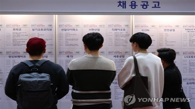 Long-term unemployment in South Korea hits highest level