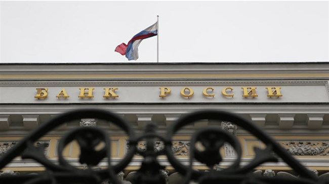 Russia's Central Bank lifts key interest rate