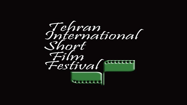 Official: Tehran Int'l Short Film Festival to host 30 countries
