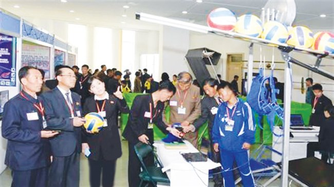 North Korea displays latest technology products at IT exhibition