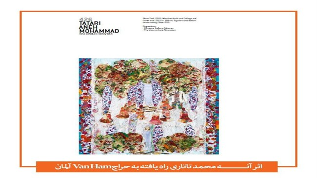 14 Iranian works to go under the hammer at Van Ham