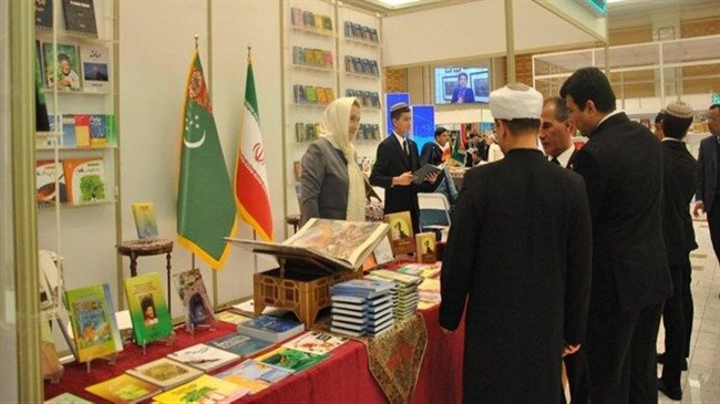 Iran picked as best participant of Turkmenistan book fair