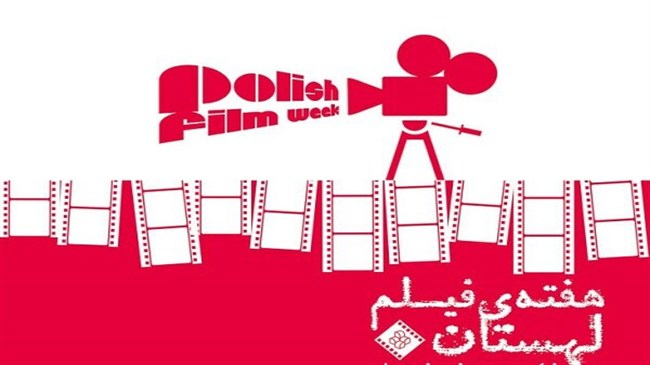 Polish Film Week to open in three Iranian cities
