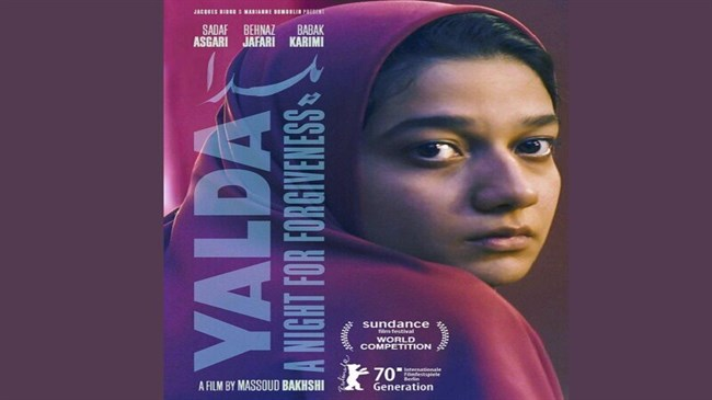 US, Europe to screen Iran's 'Yalda, a Night for Forgiveness'