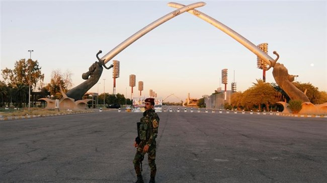 Military: Rocket hits Baghdad Green Zone