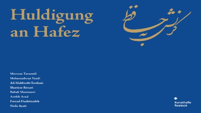 Goethe Museum holding 'Tribute to Hafez'