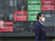 Asian markets mixed as US stimulus remains elusive