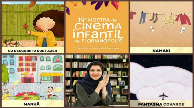 Iranian animations open Brazilian festival
