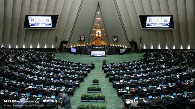 Iranian MPs call for restriction on IAEA inspections after scientist assassination