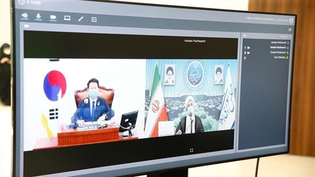 Iran urges South Korea to release its frozen assets