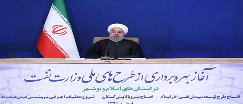Rouhani: Iran nearly not dependent on oil revenues
