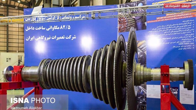 Iran unveils first homemade rotor for power plants